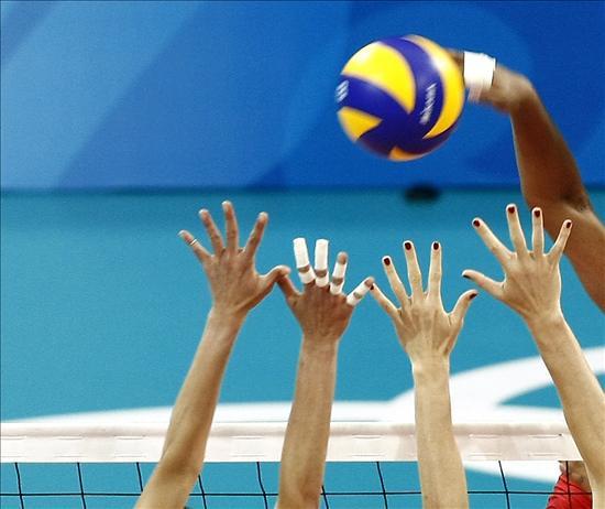 Curso de Voleibol